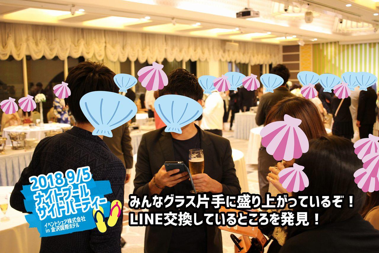2018年9月1日イベントシェア株式会社ナイトプールサイドパーティーIN金沢国際ホテル